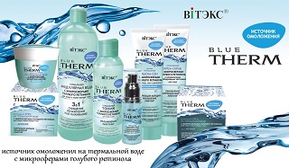 BLUE THERM