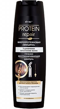 Глубоко-восстанавливающий шампунь для всех типов волос