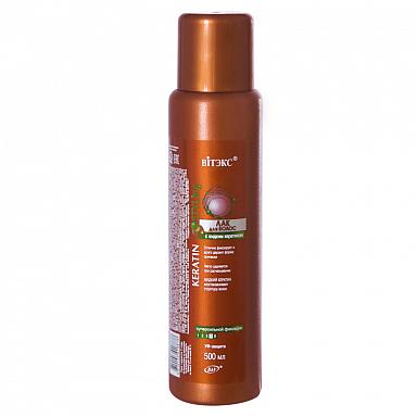 Лак для волос с жидким кератином СУПЕРСИЛЬНОЙ фиксации (запаска)