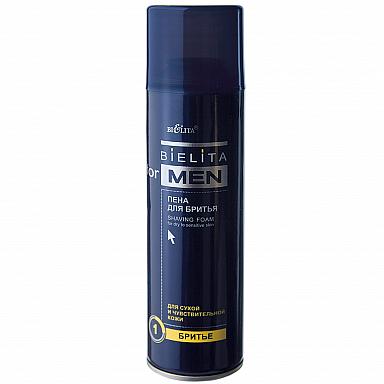 Пена для бритья для сухой и чувствительной кожи