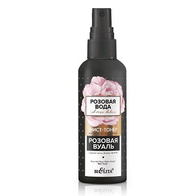 Мист-тонер для лица с розовой водой Розовая вуаль