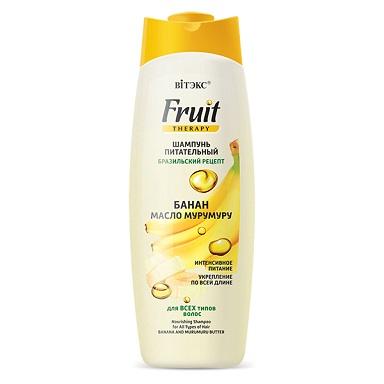 Шампунь ПИТАТЕЛЬНЫЙ для всех типов волос - Банан, масло мурумуру