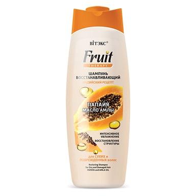 ШАМПУНЬ ВОССТАНАВЛИВАЮЩИЙ для сухих и поврежденных волос - Папайя, масло амлы