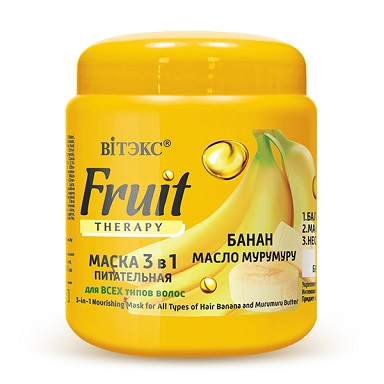 Маска ПИТАТЕЛЬНАЯ 3 в 1 для всех типов волос - Банан, масло мурумуру