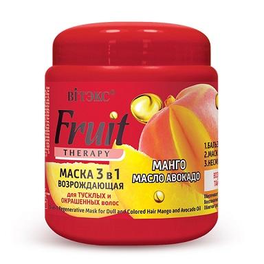 МАСКА 3 в 1 ВОЗРОЖДАЮЩАЯ для тусклых и окрашенных волос - Манго, масло авокадо