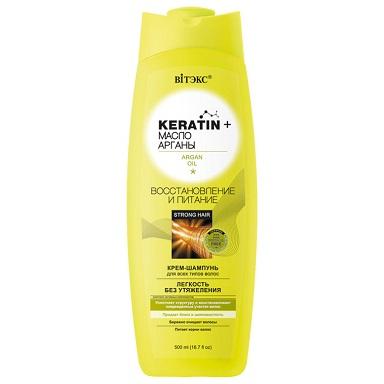 Keratin+масло Арганы КРЕМ-ШАМПУНЬ для всех типов волос Восстановление и питание