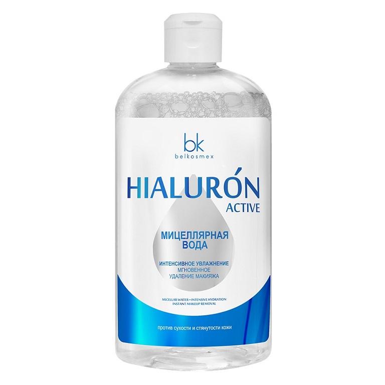 Мицеллярная вода интенсивное увлажнение и мгновенное удаление макияжа