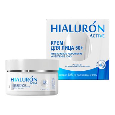 Крем для лица 50+ интенсивное увлажнение - укрепление кожи