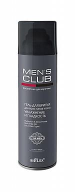 Гель для бритья для всех типов кожи увлажнение и гладкость