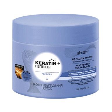 Keratin+Пептиды БАЛЬЗАМ-МАСКА для всех типов волос против выпадения волос