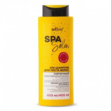 SPA-Шампунь для роста волос Горчичный