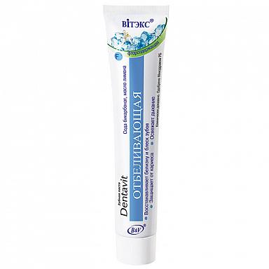 Зубная паста Dentavit Отбеливающая