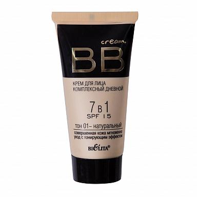 BB cream 7в1 SPF 15 - тон 01 натуральный