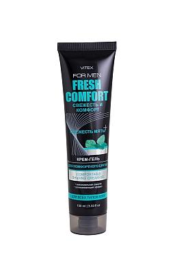 Крем-гель для комфортного бритья