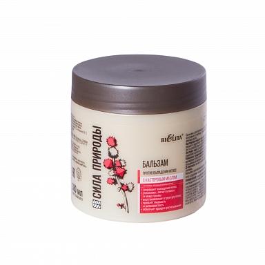 Бальзам с касторовым маслом против выпадения волос