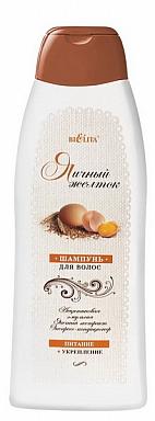 Шампунь для волос «Яичный желток» Питание+укрепление
