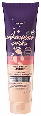 Крем-BUTTER для сухой, потрескавшейся кожи стоп