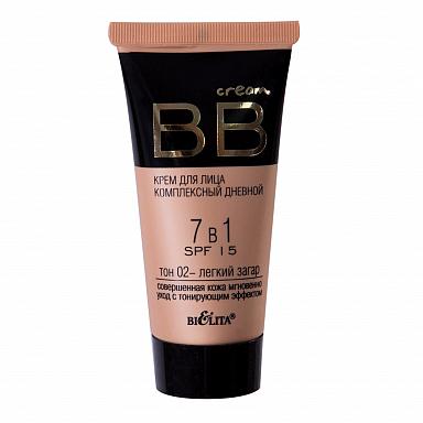 BB cream 7в1 SPF 15 - тон 02 легкий загар