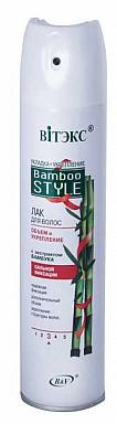 Лак для волос объем и укрепление с экстрактом бамбука СИЛЬНОЙ фиксации