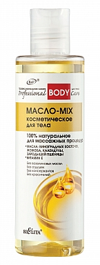 Масло-MIX косметическое для тела