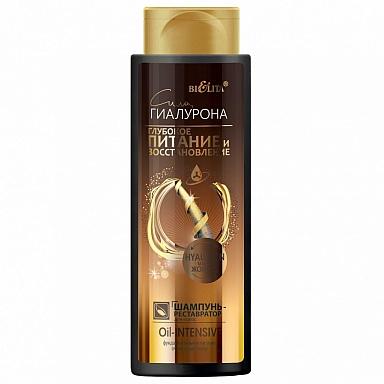 Шампунь-реставратор для волос Oil-Intensive