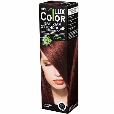 """Оттеночный бальзам для волос """"COLOR LUX"""" тон 11"""