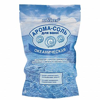 Арома-Соль для ванн Океаническая с экстрактом водоросли ламинарии и маслом лимона