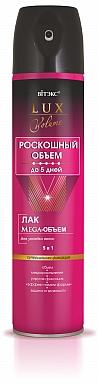 Лак Mega-Объем для укладки волос СУПЕРСИЛЬНОЙ фиксации 5в1