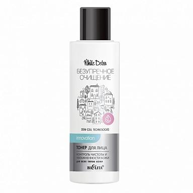 Тонер для лица Контроль чистоты и увлажненности кожи для всех типов кожи