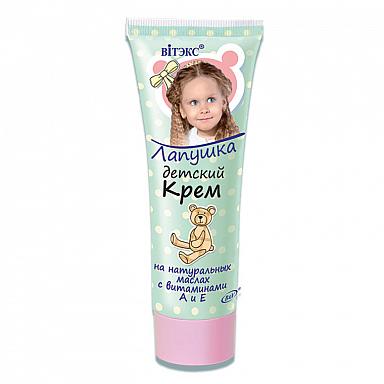 Детский крем на натуральных маслах