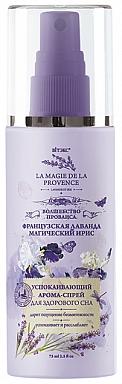 Успокаивающий Арома-спрей для здорового сна французская Лаванда И магический ирис