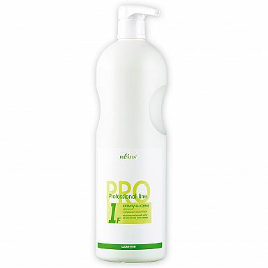 Шампунь-крем с натуральным кондиционером для всех типов волос Кефирный