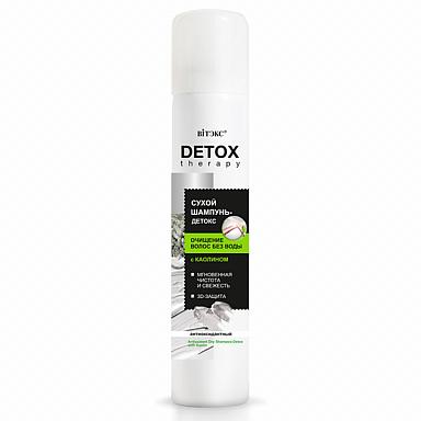 Антиоксидантный СУХОЙ шампунь-ДЕТОКС с каолином