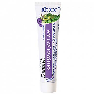 Зубная паста фторсодержащая Кора дуба+Шалфей - Защита десен