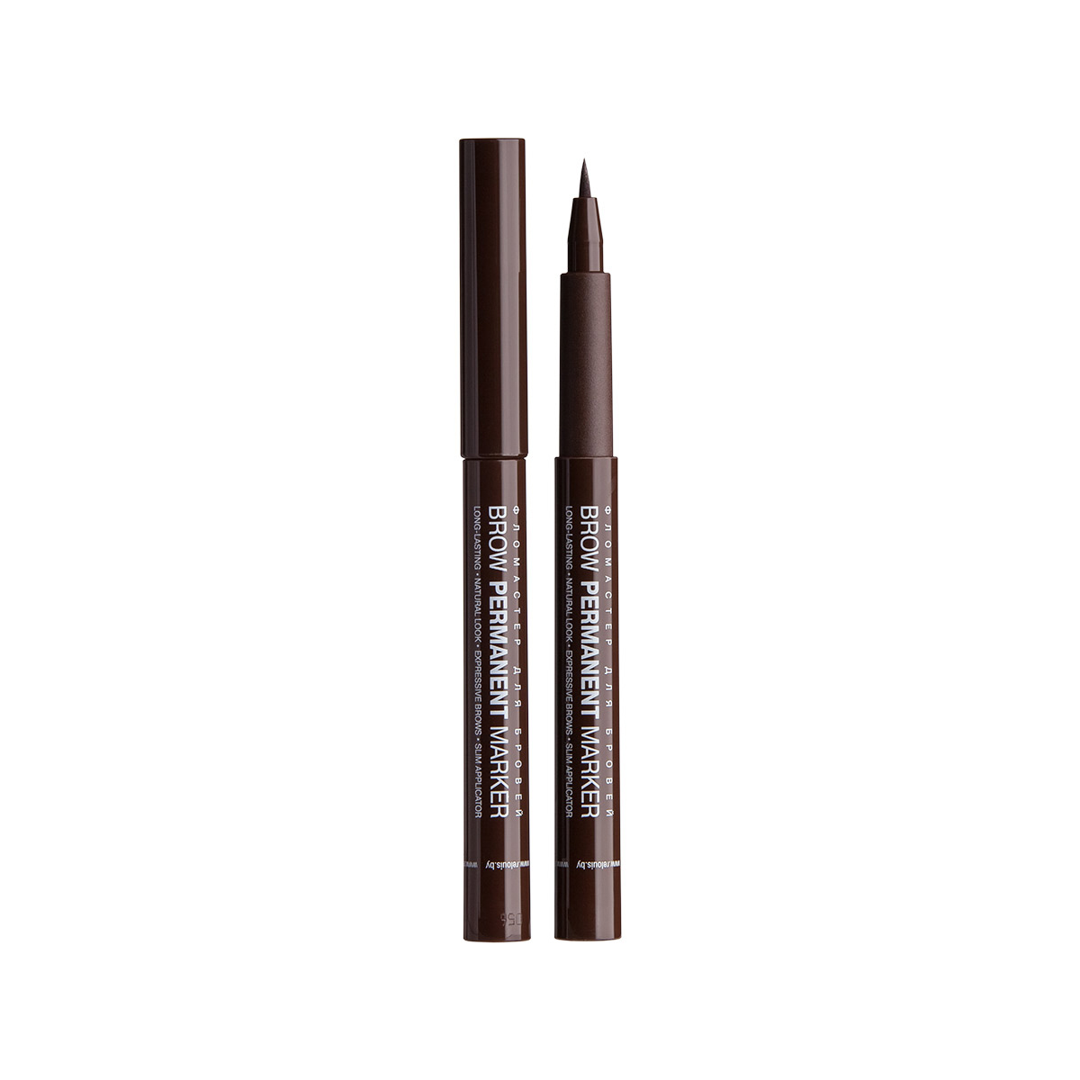 BROW PERMANENT MARKER 02 brown