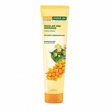 Маска для лица питательная c маслом облепихи для сухой и нормальной кожи Облепиха