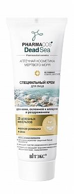 Специальный крем для лица для кожи, склонной к аллергии и раздражениям