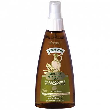 Ультралёгкое освежающее масло для лица и тела после бани для упругости и увлажнения