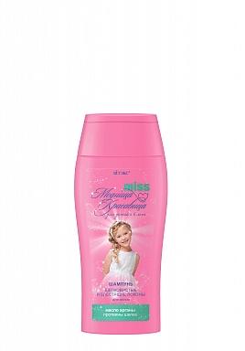 Шампунь для волос Шелковистые и блестящие локоны