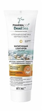 МАТИРУЮЩИЙ LIGHT-КРЕМ для лица для кожи, склонной к жирности, с расширенными порами