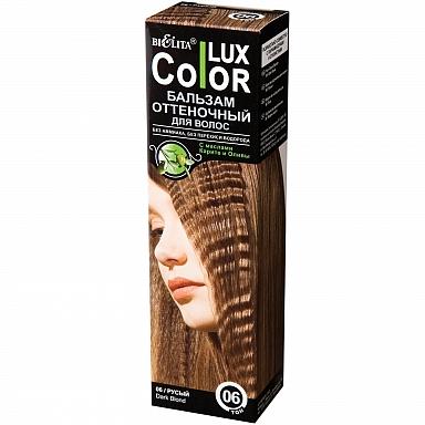 Оттеночный бальзам для волос COLOR LUX тон 06