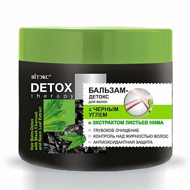 Бальзам-ДЕТОКС для волос с черным углем и экстрактом листьев нима