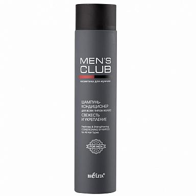 Шампунь-кондиционер для всех типов волос Свежесть и укрепление
