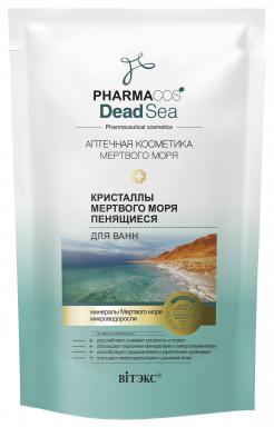 КРИСТАЛЛЫ Мертвого моря ПЕНЯЩИЕСЯ для ванн