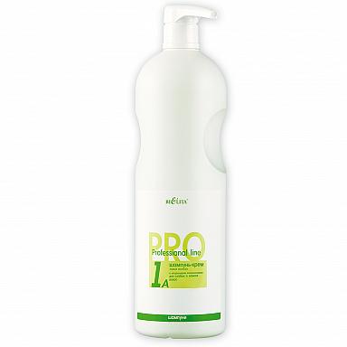 Шампунь-крем с натуральным кондиционером для слабых и ломких волос Козье молоко
