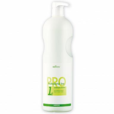 Шампунь-пилинг для глубокой очистки волос и кожи головы
