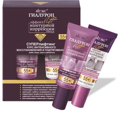 Суперлифтинг курс интенсивного восстановления и подтягивания кожи