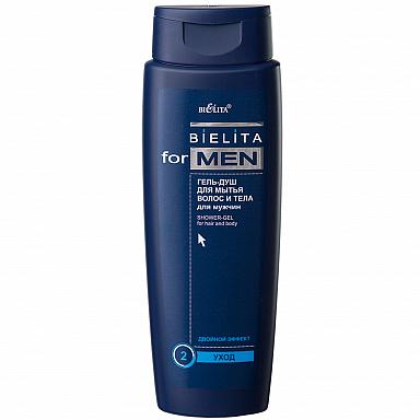 Гель-душ для мытья волос и тела